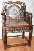 052402 CHINESE MING STYLE CARVED WOOD OPEN ARMCHAIR