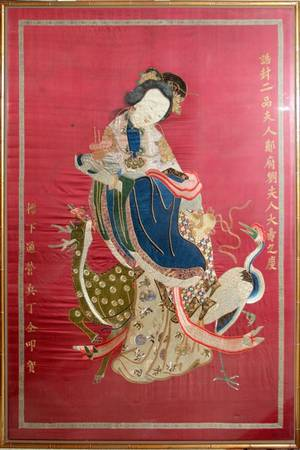 040030 CHINESE SILK EMBROIDERY H 86 L 47 19THC