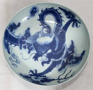 030017 CHINESE BLUE  WHITE PORCELAIN BOWL H 2