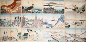 081083 JAPANESE WOODBLOCK PRINTS IN BOOK FORM C 1900