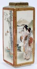 062218 JAPANESE SATSUMA VASE BY KOZAN H 6