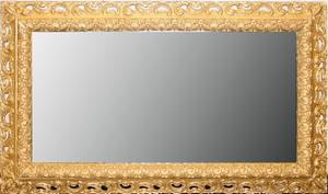 CARVED GILT WOOD MIRROR C 1900 53 X 30