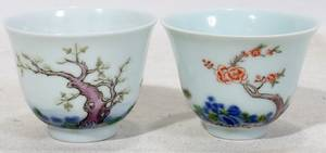 081476 CHINESE PORCELAIN TEA CUPS TWO H 1 34