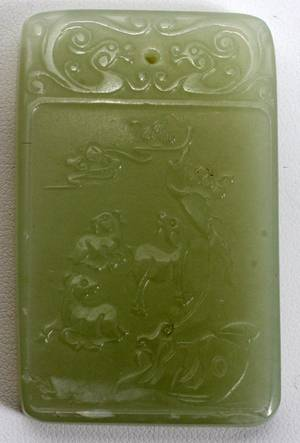 111312 CHINESE CARVED JADE PENDANT H 2 14