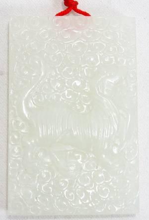 121361 CHINESE HANDCARVED WHITE JADE PENDANT