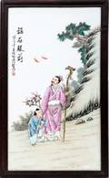 121433 CHINESE PORCELAIN PANEL H 23 W 14