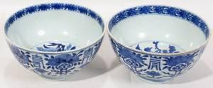 111018 CHINESE BLUE  WHITE PORCELAIN BOWLS ANTIQUE