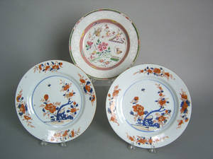 Two Chinese export famille rose plates 18th c