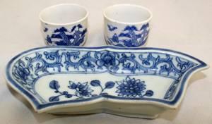 050241 CHINESE PORCELAIN MINIATURE TEA CUPS  DISH