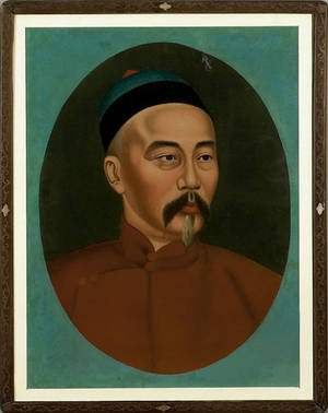 Chinese oil on canvas portrait of a gentleman 19th c