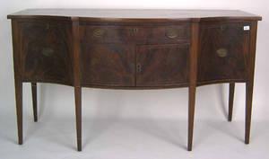 Hepplewhite style mahogany sideboard