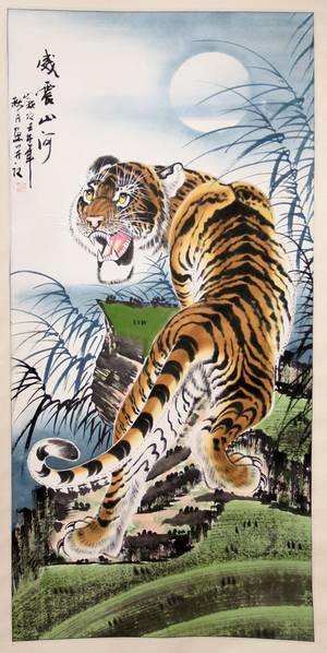 050529 CHINESE WATERCOLOR ON A SCROLL GROWLING TIGER