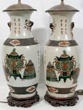032548 ORIENTAL PORCELAIN LAMPS PAIR TEAK STANDS