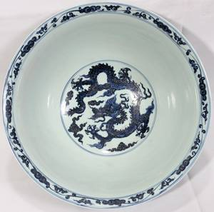 031055 CHINESE BLUE  WHITE PORCELAIN BOWL WDRAGONS