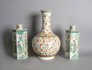 Pair of contemporary Chinese porcelain covered jars