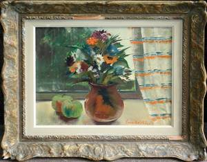 100080 LARS BOETHIUS OIL STILL LIFE OF FRUITFLOWERS