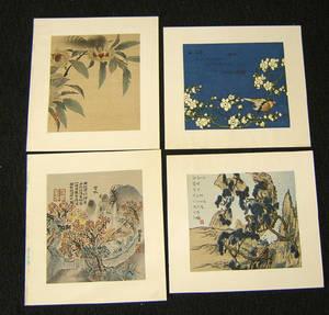 Six Japanese woodblocks