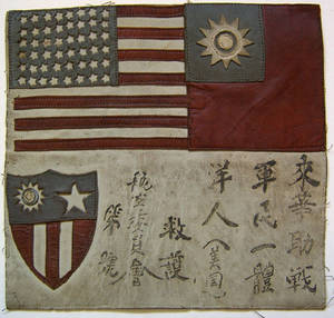 WWII ChinaBurma freedom chit