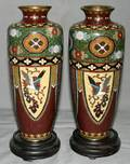 011248 CHINESE CLOISONN VASES LATE 19TH C H9