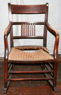 020499 MAHOGANY ROCKING CHAIR WSATINWOOD AS IS