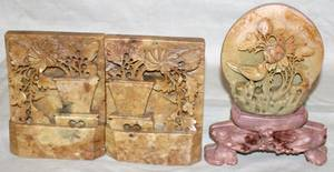 090142 SOO CHOW CARVED BOOK ENDS PLAQUE ON STAND 3