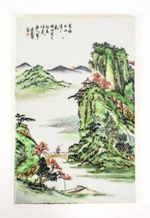Chinese Hand Painted Porcelain Plaque