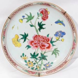 080192 CHINESE PORCELAIN PLATE 19TH C H15 DIA9