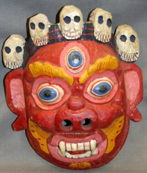 070231 INDONESIAN WOOD CARVED CEREMONIAL MASK H9