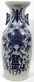 042340 CHINESE PORCELAIN HAND TURNED URN H23