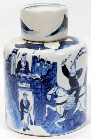 071041 CHINESE BLUE  WHITE PORCELAIN TEA JAR