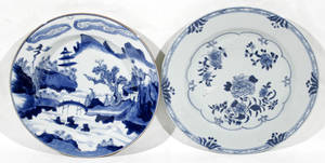 10288 CHINESE PORCELAIN PLATES 2 925  8 38