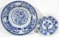 10282 CHINESE BLUE  WHITE PORCELAIN BOWL  SAUCER