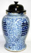 10248 CHINESE BLUE  WHITE PORCELAIN TEMPLE JAR
