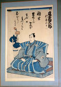 10049 JAPANESE WOODBLOCK PRINT SEATED SAMURAI