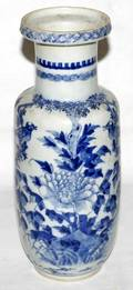 031218 CHINESE BLUE CANTON PORCELAIN VASE H 12