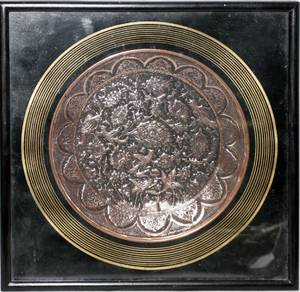 050236 PERSIAN ISPAHAN ROUND COPPER HAMMERED PLAQUE