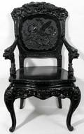 041060 CHINESE CARVED WOOD ARMCHAIR C 1910