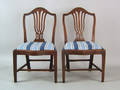 Pair of George III mahogany dining chairs ca 1790