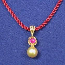 22kt and 18kt Gold Ruby and Pearl Pendant Necklace Zaffiro