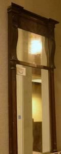 Classical Mahogany Tabernacle Mirror