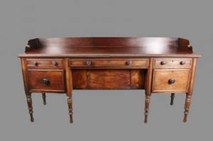 English William IV Mahogany Sideboard