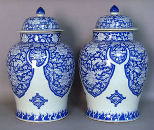 Pair contemporary Chinese porcelain covered jars