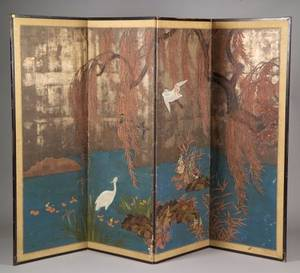 FourPanel Folding Screen