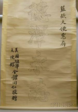 Chinese Calligraphy Scroll with Porcelain Scroll Ends