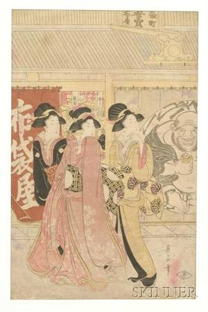 Eizan Three Courtesans in Front of a Publishing House with a Large Image of Hoitei by the Door