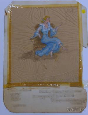 Unframed Costume Design for the Original Broadway Production of Tennessee Williams Streetcar Named Desire