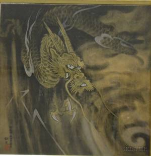 Japanese Work on Paper Depicting a Dragon