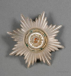 Russian Cased Order of St Stanislaus