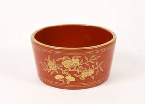 Chinese Red  Gilt Accented Bowl Kangxi Mark
