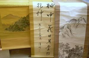 Three Asian Scrolls